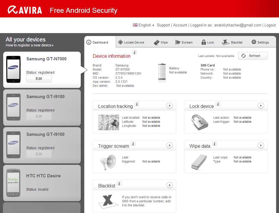 Обзор Avira Free Android Security: Веб-портал управления