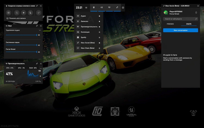 Обзор Windows 10 May 2019 Update: Меню игры (игровая панель)
