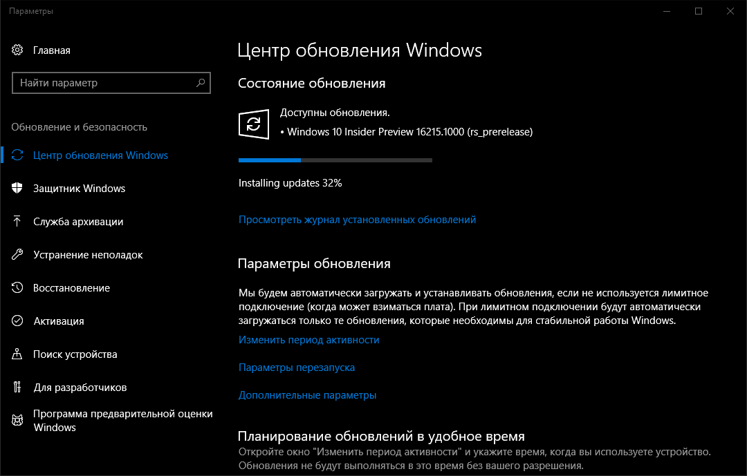 Windows 10 Insider Preview build 16215
