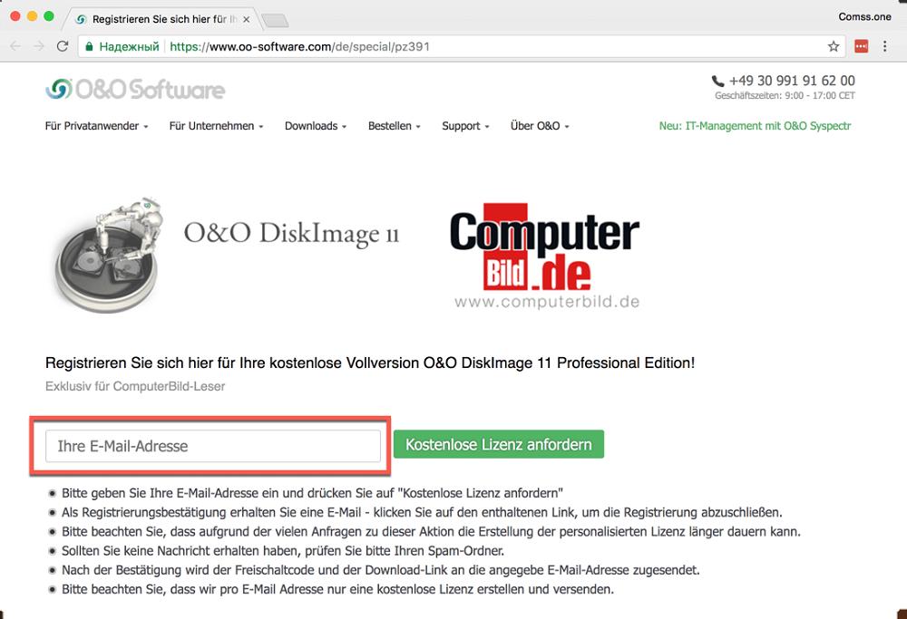 O&O DiskImage 11 Professional - бесплатная лицензия