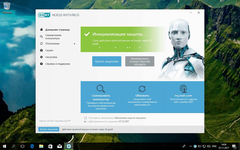 Обзор ESET NOD32 Antivirus 11
