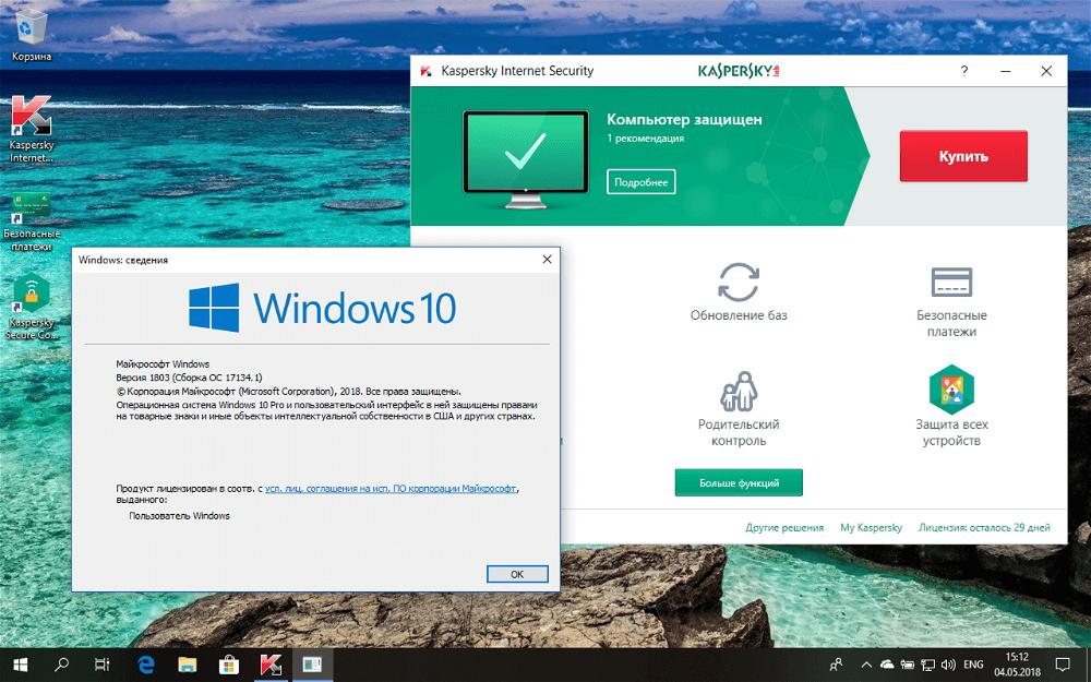 Антивирус Касперского получил поддержку Windows 10 April 2018 Update без ограничений