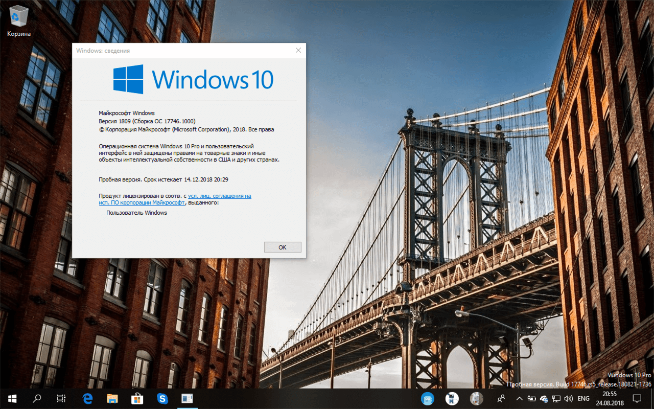Windows 10 Insider Preview build 17746