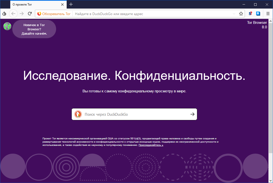 tor browser red onion гидра