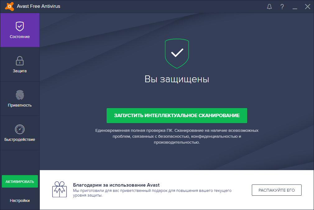 Антивирус Avast для Windows 10 Creators Update