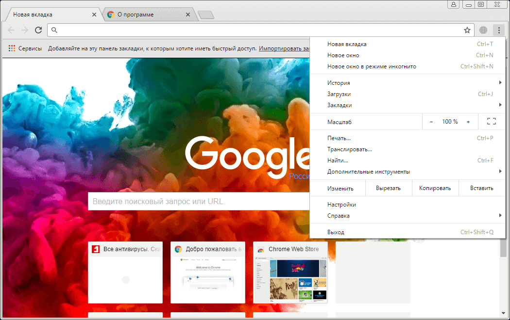 overview google chrome - 1050×660
