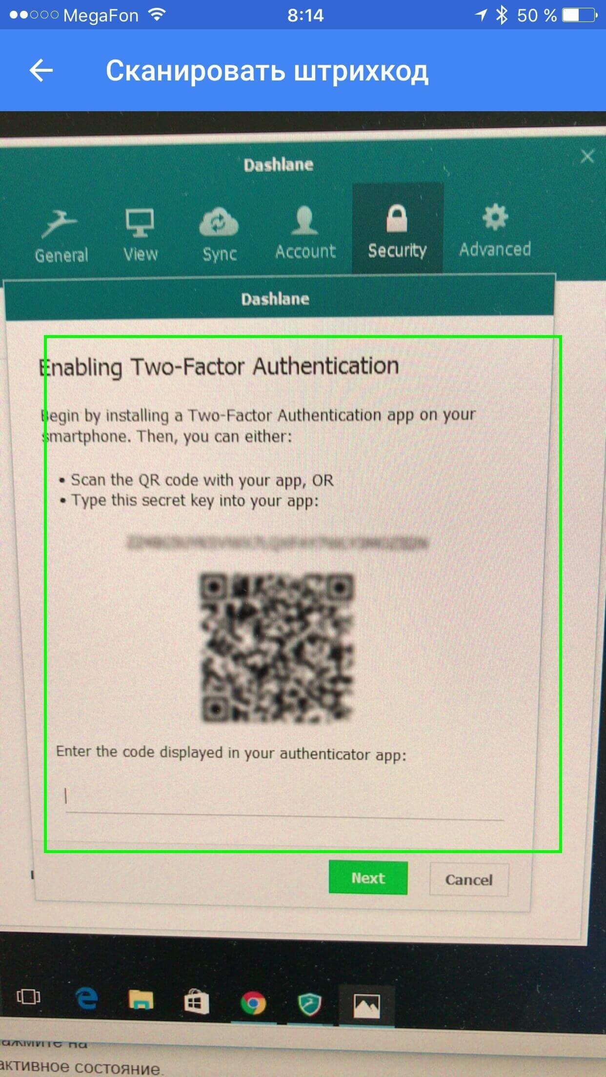 Как включить двухфакторную аутентификацию в Dashlane - Google Authenticator