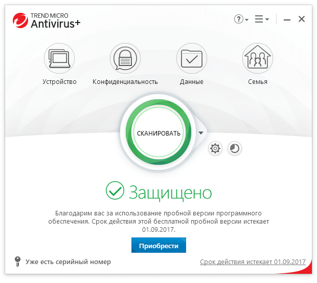 Обзор Trend Micro Antivirus+ Security 2018. Интерфейс