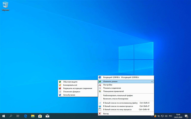 Обновление TinyWall 3.0: Фаервол больше не зависит от брандмаэура Windows