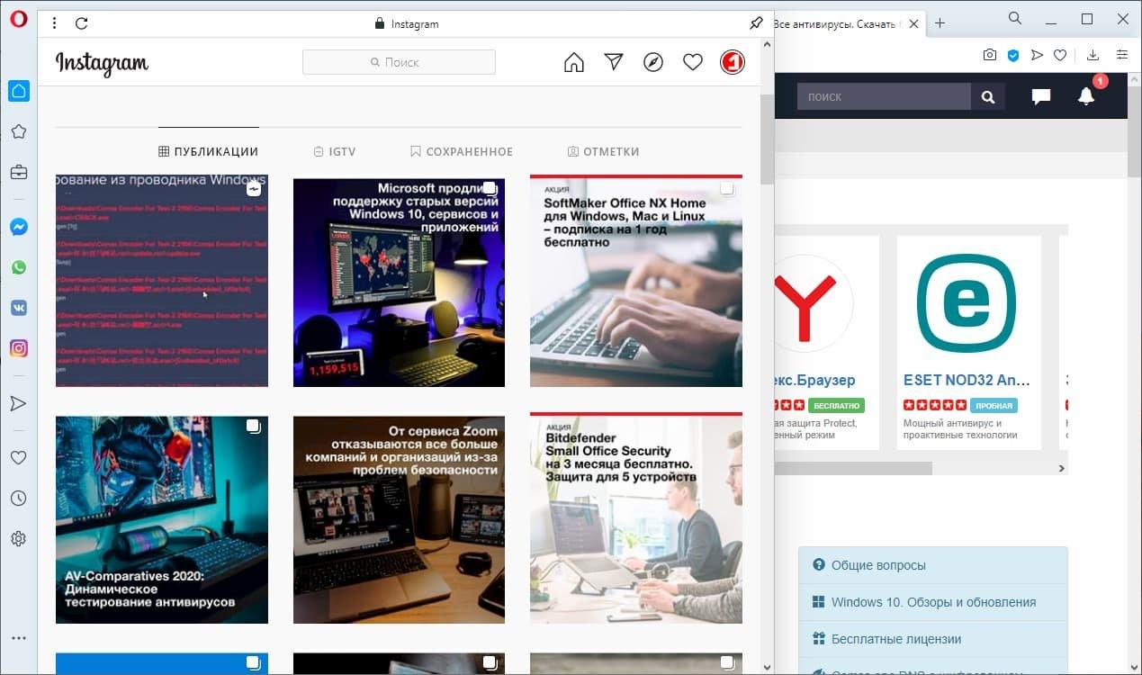Как отобразить \ скрыть панель закладок в Opera   IT-Actual.ru   750x1269