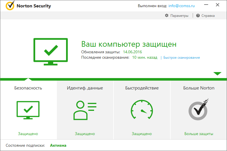Norton Security для Windows 10 Creators Update