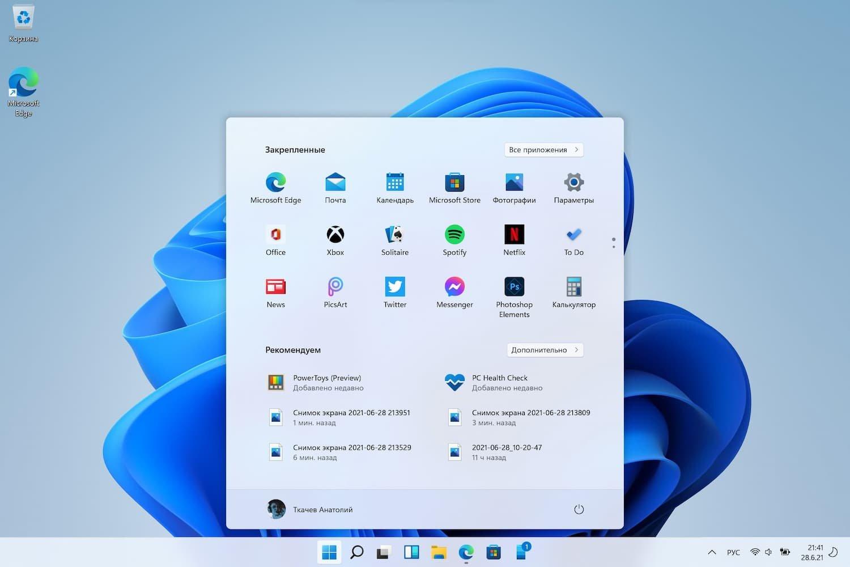 Установка Windows 11 без модуля TPM 2.0 и Secure Boot