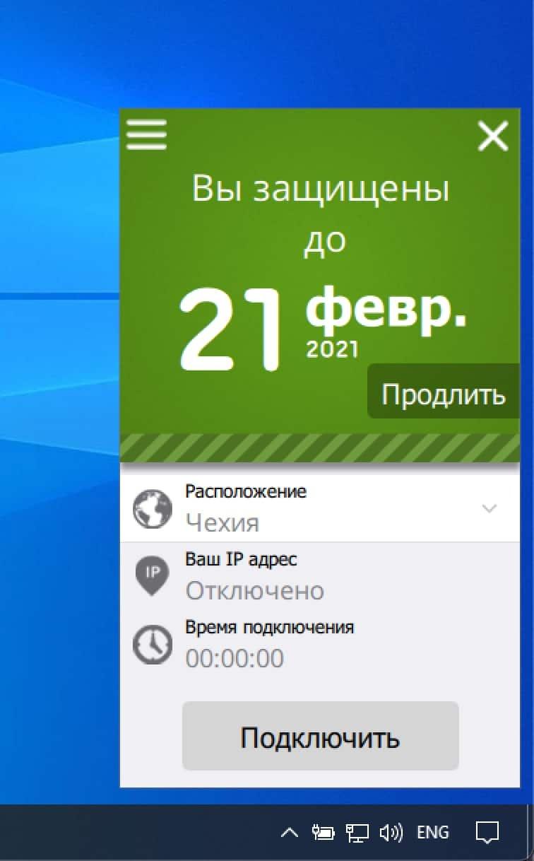 Seed4.Me VPN и Proxy для Windows