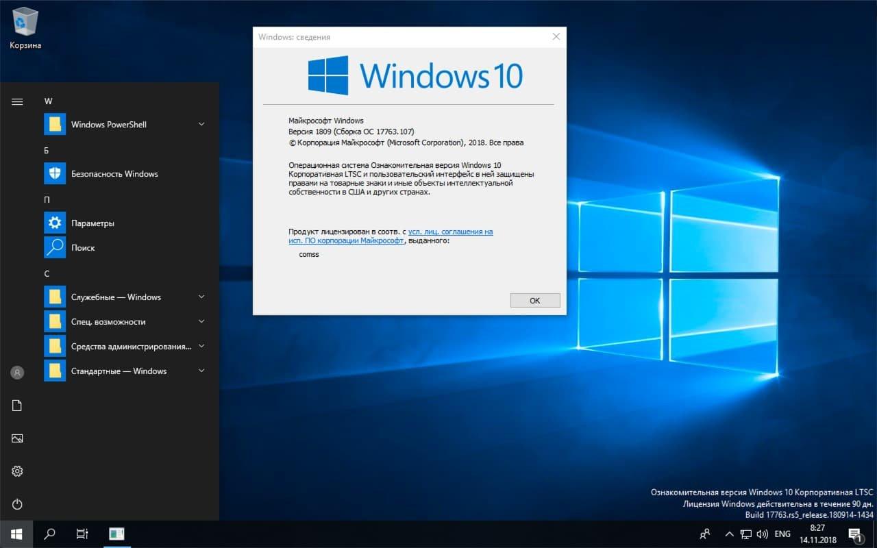 Summary -> Windows 10 1809 Adoption Remains In The Cellar Computerworld