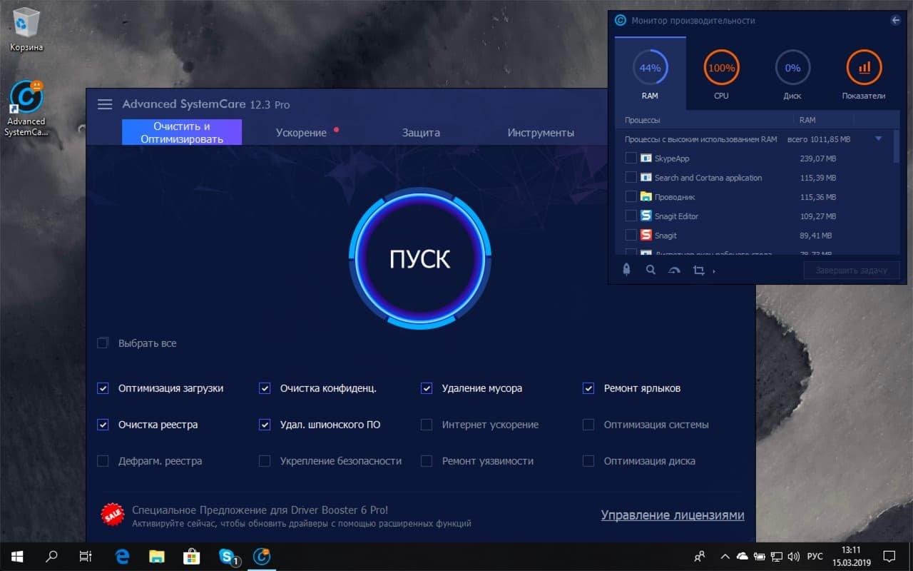 advanced systemcare 10.3 pro key