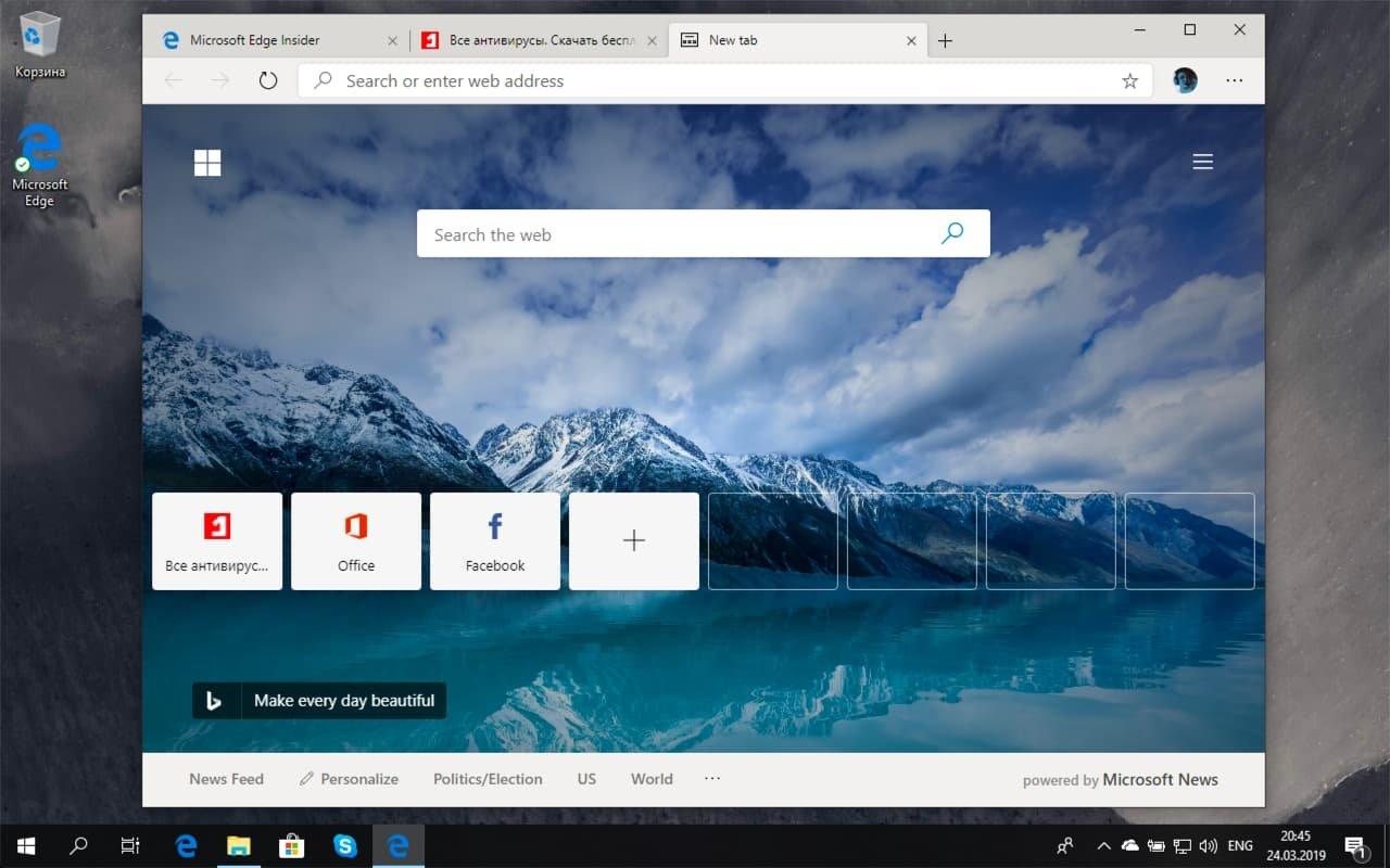 Предварительная версия Microsoft Edge на базе Chromium утекла в сеть. Можно установить сейчас