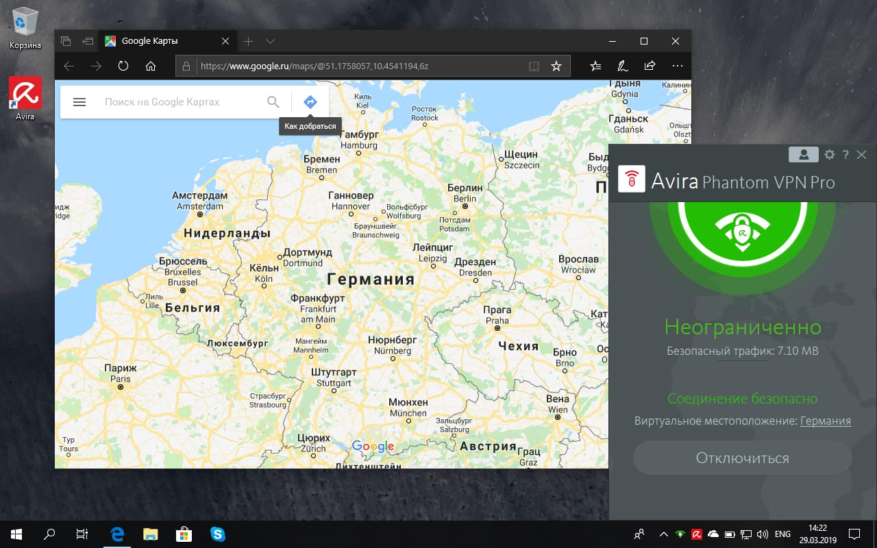 Avira Phantom VPN Pro - Free For 3 Months 2