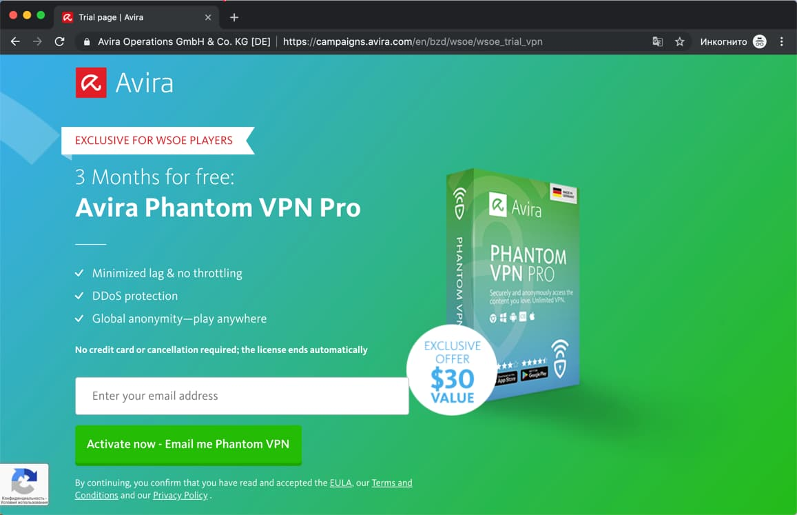 Avira Phantom VPN Pro - Free For 3 Months 3