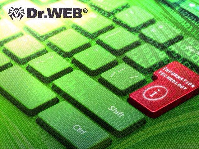Dr.Web CureIt! теперь следит за актуальностью вирусных баз