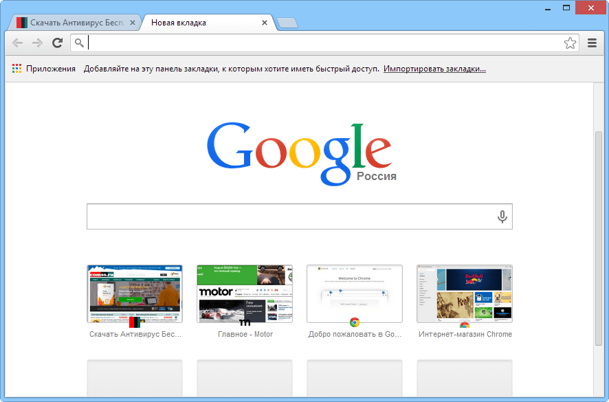 overview google chrome - 886×585