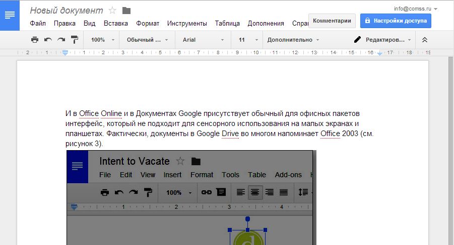 Приложения в Google Play  Microsoft Word