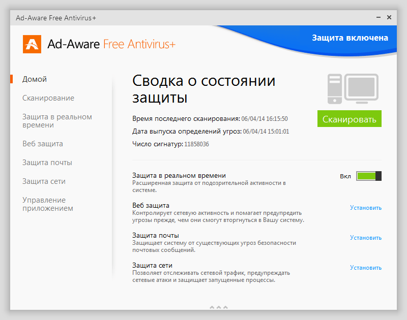 Антивирус Ad-Aware для Windows 10