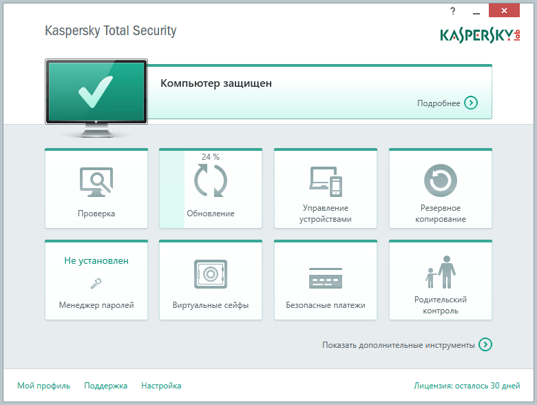 Kaspersky Total Security 2015 доступен для скачивания