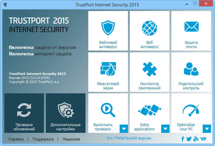 TrustPort Internet Security для  Windows 10