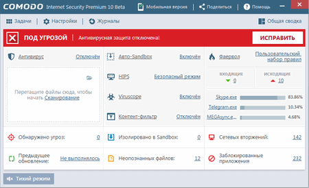 Comodo Internet Security 10 Beta