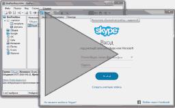 Авторизация в Skype с помощью KeePass