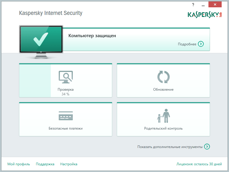 Стал доступен Kaspersky 2015 Technical Previews
