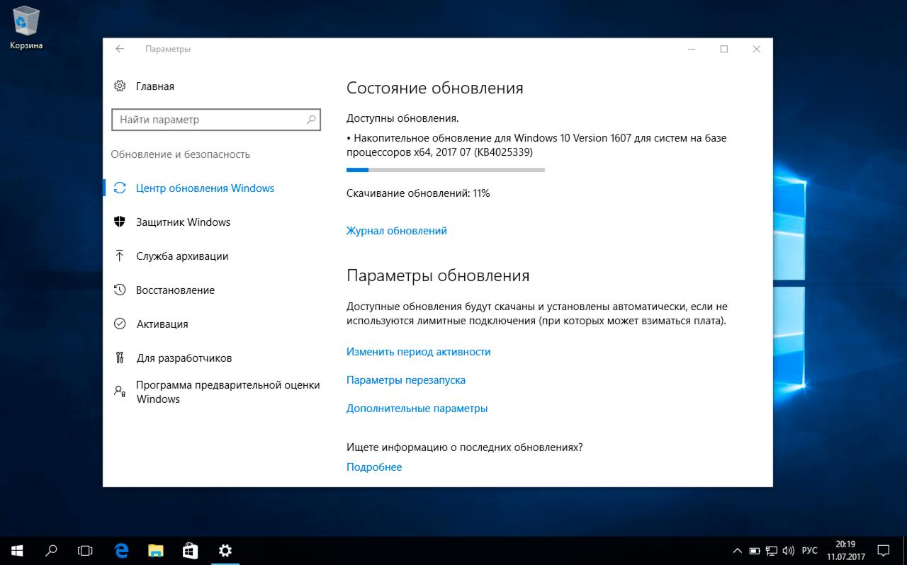 windows 10 версия 1607 ошибка 0x80070002